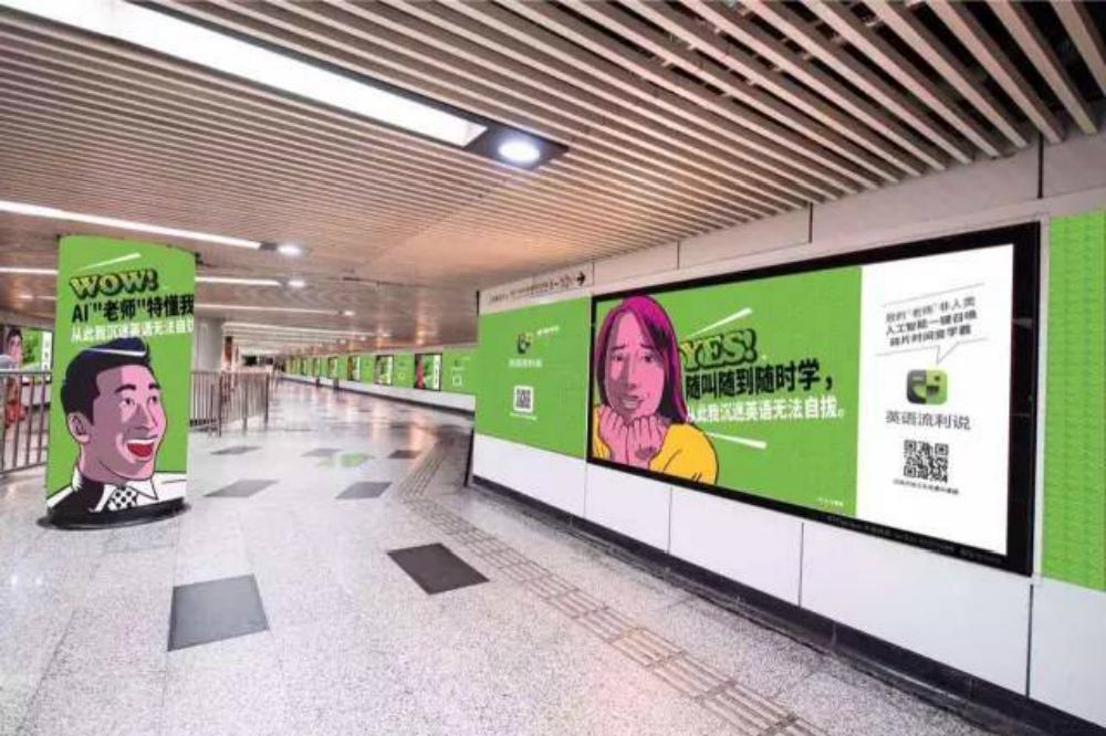 """这个魔性的广告,把人工智能给玩""""绿""""了"""