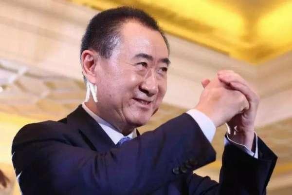 王思聪夺冠,王健林保级