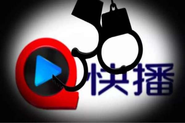 """互联网需要天才,但绝不是""""王欣""""这样的草莽英雄"""