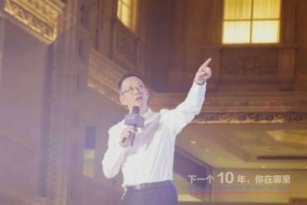 吴晓波:未来10年,我们所认为的能力将荡然无存