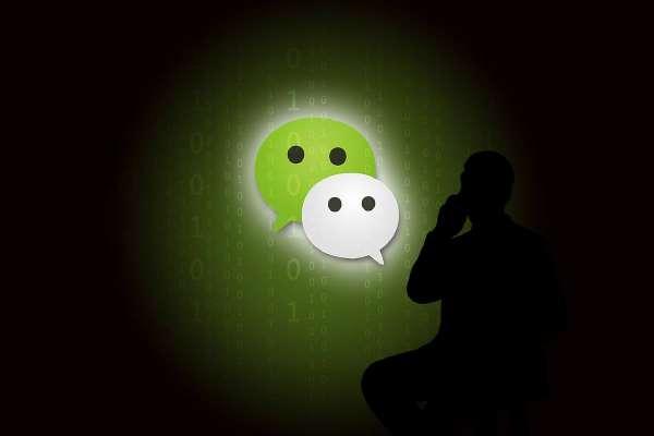 微信、QQ聊天记录能当证据了,望你谨慎言行