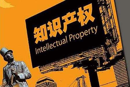 国外知识产权证券化发展历程