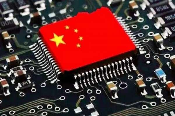 最新,中国芯片或再遭重创!