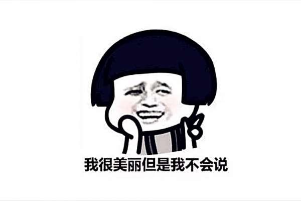 """""""照骗""""成为日本年度流行语,还有其他现象在中国也挺常见"""