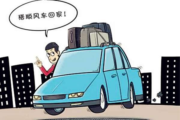 顺风车卒于中元节